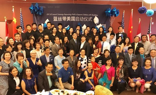 SDC U.S. Joins Hand with Qfund to better empower children with disabilities to brighter future.