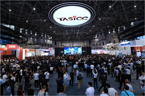 The largest and highest grade commerce convention in China