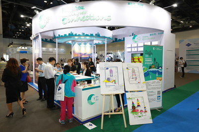 Hangzhou booth at CIBTM