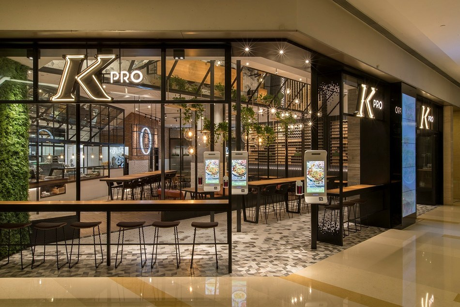 Yum China's new restaurant concept, KPRO by KFC in Hangzhou