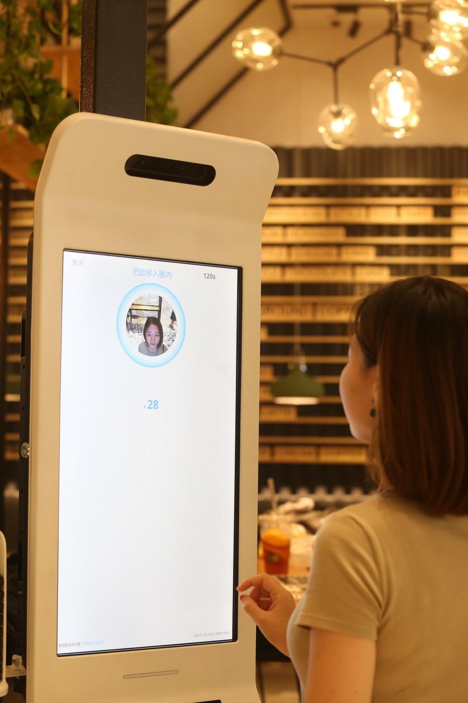 "A customer paying using Alipay's new ""Smile to Pay"" facial recognition payment solution in KPRO, Hangzhou"