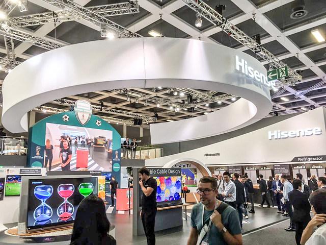 Hisense exhibe increíbles productos destacados en IFA 2017 (PRNewsfoto/Hisense)