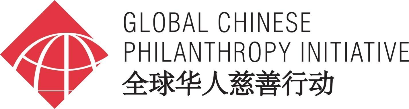 Global Chinese Philanthropy Initiative logo