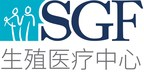 Shady Grove Fertility (SGF), Largest Fertility Center in United States, Launches SGF China--Now Offering Mandarin-Speaking Patient Care Team, Signature Programs, New Website, and Two Patient Seminars in Shenyang and Xi'an