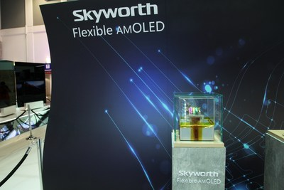 """Skyworth debuts China's first full-color 5.2"""" flexible AMOLED developed independently by its subsidiary at IFA 2017"""