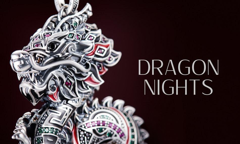 THOMAS SABO presents the special edition collection 'Dragon Nights'. (PRNewsfoto/THOMAS SABO GmbH & CO.KG)