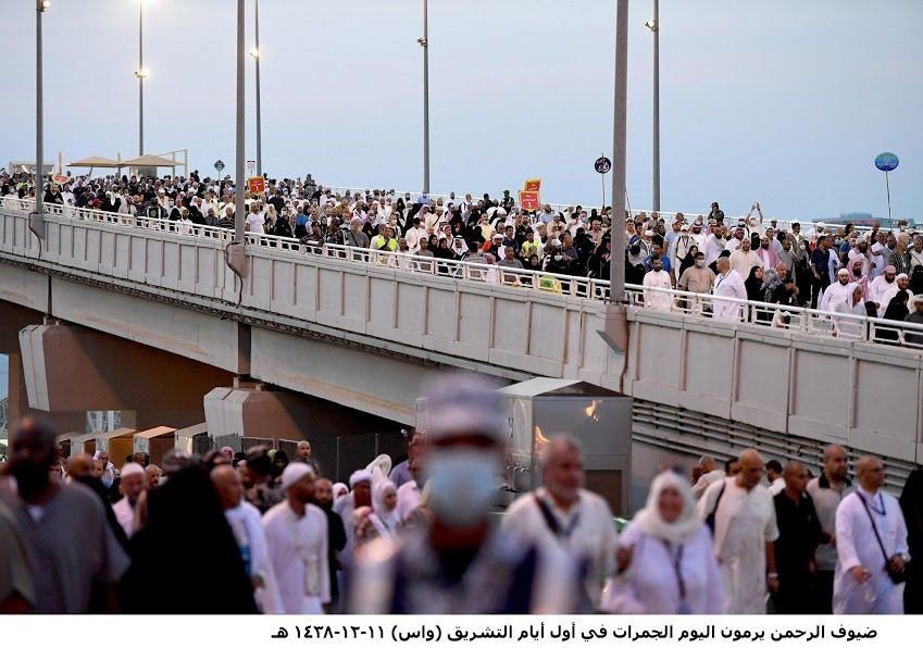 Hajj is a series of rituals that millions perform over several days, together as one. (PRNewsfoto/MOCI)