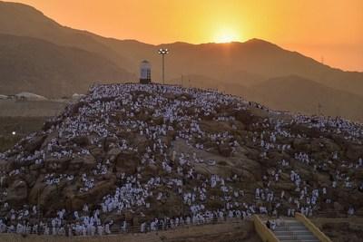 Hajj 2017 Comes to a Close (PRNewsfoto/MOCI, Saudi Arabia)