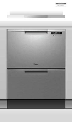 Midea Debuts New Dishwasher Line at IFA 2017