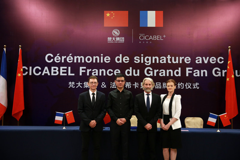 Chinese Grand Fan Group signs the agreement acquiring French CICABEL brand (PRNewsfoto/CICABEL)
