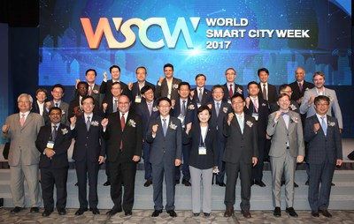 Opening ceremony of the first World Smartcity Week, Korea