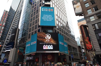 Chinese liquor Brand MEETUP shown at Times Square