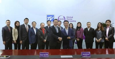 GHS and TVD sign an MoU in Beijing, establishing a strategic partnership