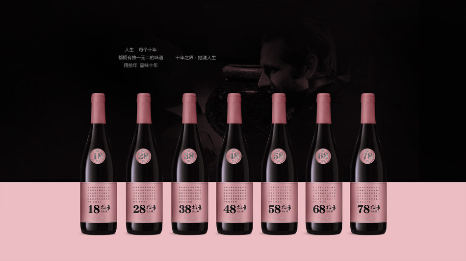 Taean Red wine is also available now