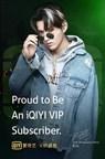 Kris Wu, directeur principal, Expérience VIP, chez iQIYI (PRNewsfoto/iQIYI)