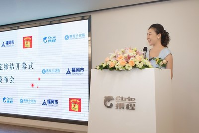 Christine Zhang, Ctrip SVP