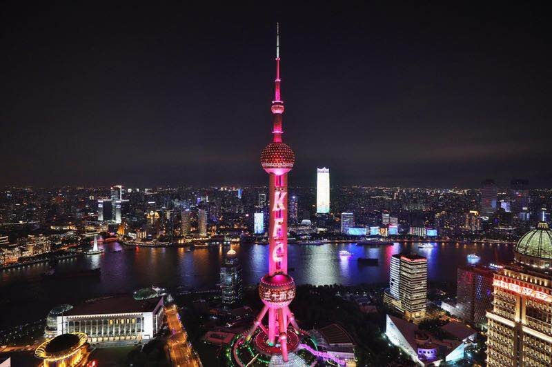 Shanghai's Oriental Pearl Tower Turns Red to Celebrate 30 Years of KFC in China