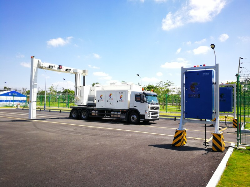 Nuctech's Mobile Container Vehicle Inspection System at the logistics center of the summit