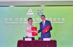Le chef de la direction de Peak Sport, Xu Zhihua (à gauche), signe une entente de collaboration avec le président exécutif du Comité olympique du Brésil, Agberto Guimaraes (à droite). (PRNewsfoto/Peak Sport)