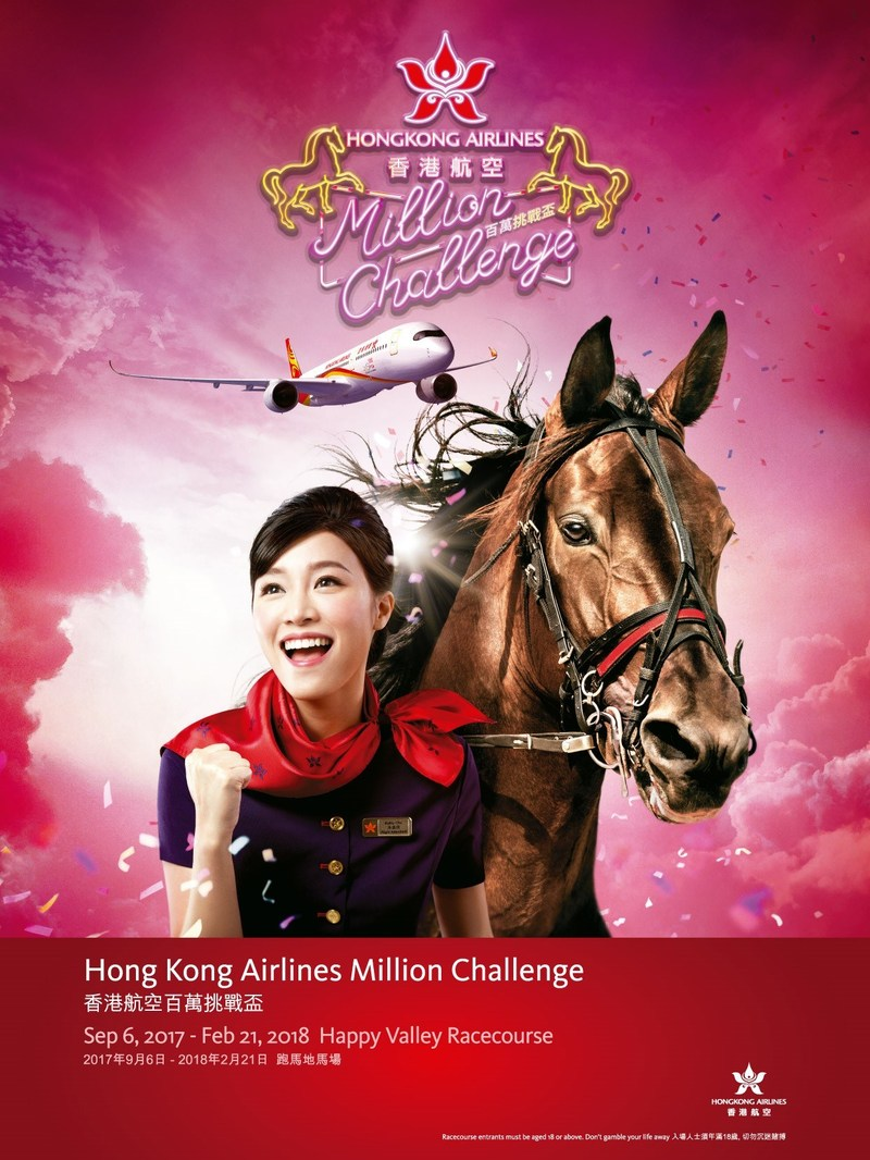 Hong Kong Airlines Million Challenge