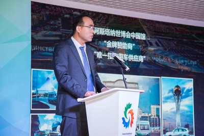 "VP of Foton Motor Group and CEO of Foton International, Chang Rui giving a speech at a ""FOTON DAY"" activity"