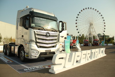 FOTON AUMAN EST-A Super Truck show in Astana on 1 September