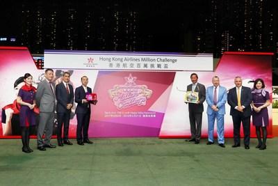 Cérémonie d'ouverture à l'hippodrome (PRNewsfoto/Hong Kong Airlines Limited)
