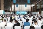 The 7th China (Guizhou) International Alcoholic Beverage Expo kicks off in Guiyang, China on September 9, 2017