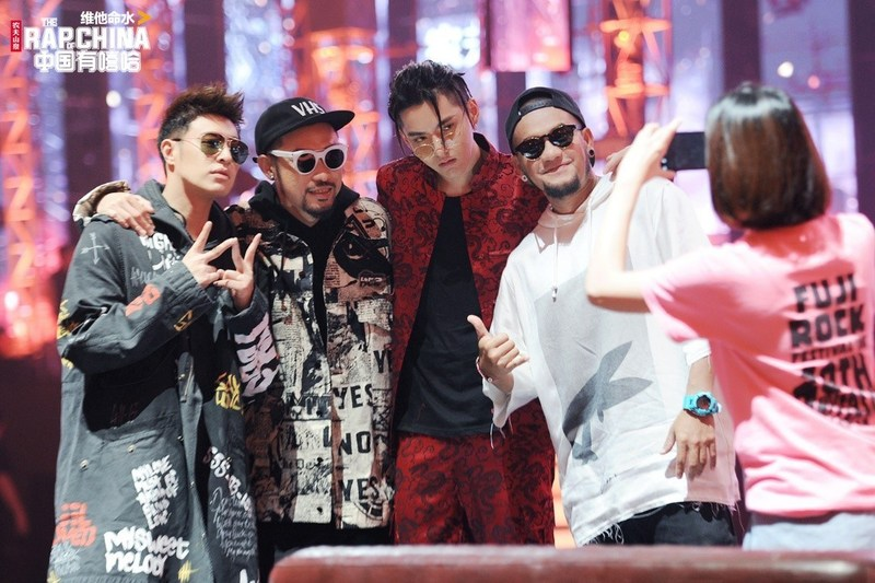The show features four heavyweights in the Chinese pop music industry as judges - heartthrob Kris Wu, pop star Wilber Pan, MC HotDog, a rap artist in Taiwan and veteran musician Chang Chen-yue also from Taiwan.