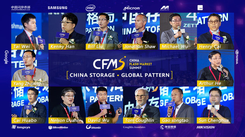 CFMS 2017: an event beyond expectations for the storage industry
