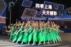 El desfile de carrozas del Festival de Turismo de Shanghái 2017 anima la ciudad