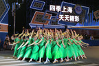2017 Shanghai Tourism Festival Floats Parade Brings Excitement to the City