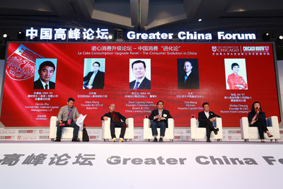 Allen Wang together with other four fellow panelists at Greater China Forum