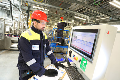 The Ashington plant uses the most technologically advanced and automated manufacturing processes. (PRNewsfoto/AkzoNobel)
