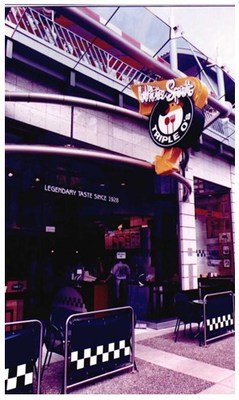 Our first Triple O's location at Robson & Thurlow in 1997. (CNW Group/White Spot Hospitality)