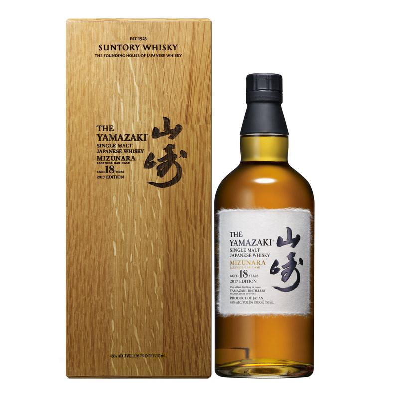The House of Suntory Whisky Proudly Introduces The Yamazaki® Mizunara Cask 2017 Edition™. Photo credit: Suntory Whisky