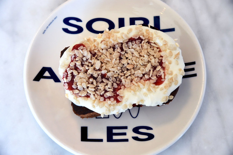 For the first time ever, SQIRL opens its doors for a Kellogg's-inspired breakfast for dinner menu.