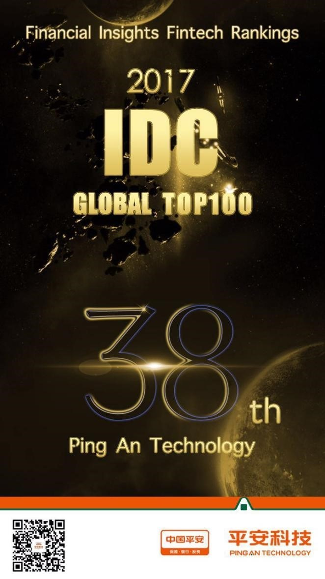IDC Releases 2017 Fintech Rankings Top 100 List Ping An Technology is the Sole Chinese Firm to Rank Among the Top 50 Firms