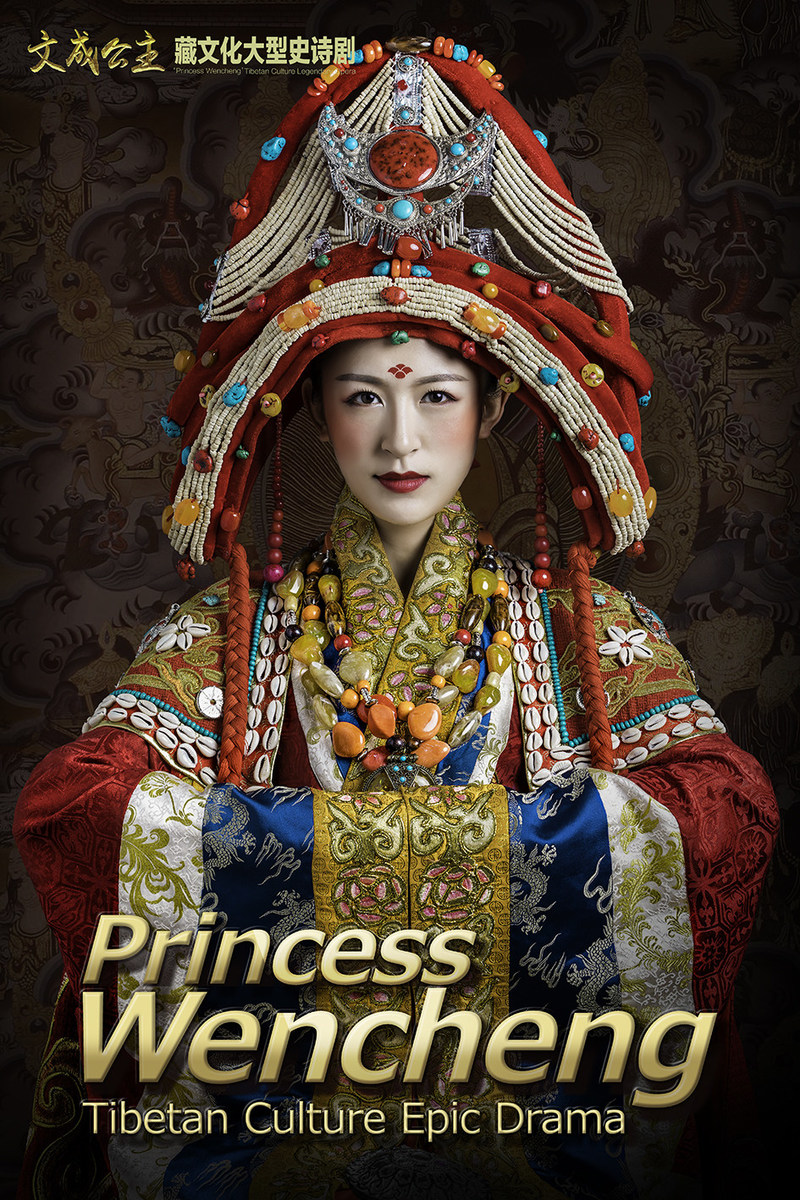 Princess Wencheng amazed New York Times Square