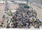Millions come together as one at Hajj (PRNewsfoto/MOCI)