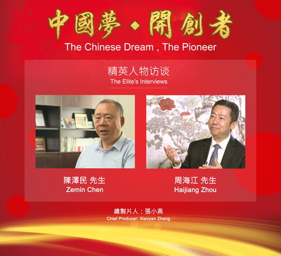 The Chinese Dream, The Pioneer. The Elite's Interviews