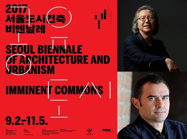 Cartel oficial y codirectores (Hyungmin Pai y Alejandro Zaera-Polo) de la Bienal de Arquitectura y Urbanismo de Seúl