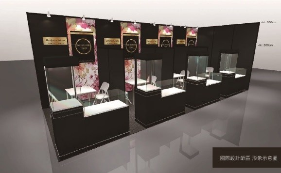 Newly launched Designer Pavilion