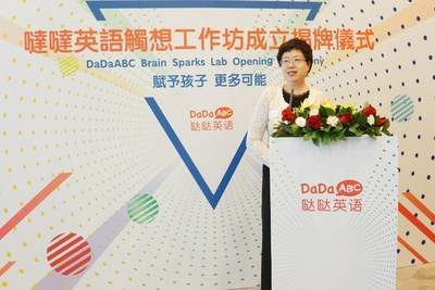 Ms. Ann Chan, Publishing Director of English Language, Pearson Education Asia