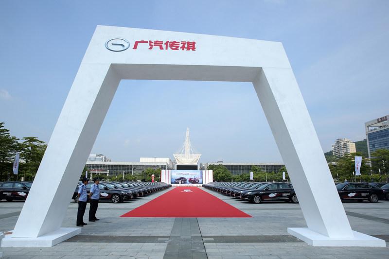 GAC Motor's elite GA8 were serving the 9th BRICS Summit
