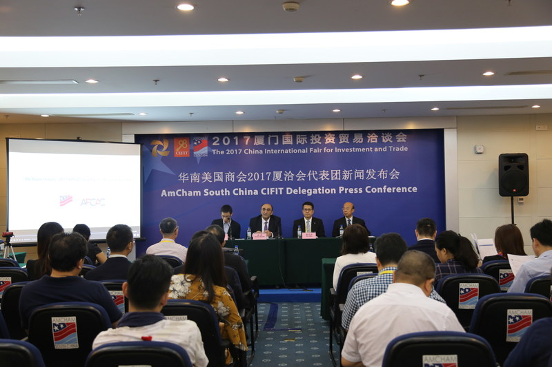 CHINESE (SIMPLIFIED): 2017华南美商会厦洽会代表团新闻发布会现场 ENGLISH: AmCham South China 2017 CIFIT Delegation Press Conference