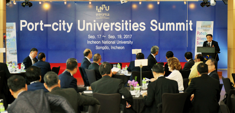 Opening Ceremony of 'Port-city Universities Summit'