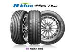 Nexen Tire étend la fourniture de pneus d'équipement d'origine en Europe
