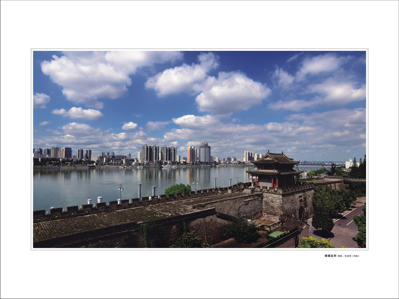 Hanjiang River runs through Xiangyang City