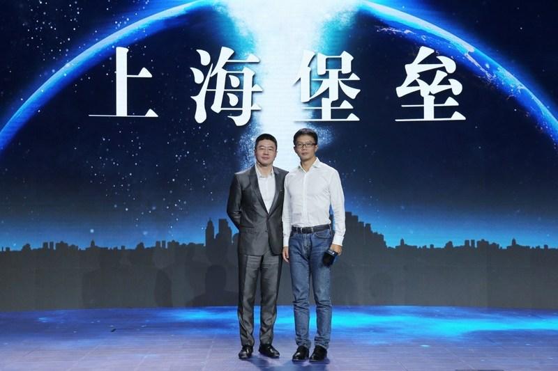 Cheng Wu and Jiang Nan, author of Shanghai Fortress